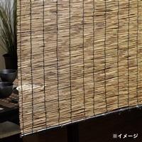 日よけ 黒丸竹いぶしすだれ 60×135
