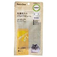 乳酸菌入りごちそうピューレ 小動物用 チーズ風味 8本入り