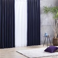 断熱・遮光4枚組セットカーテン ブラウ 100×110 ネイビー