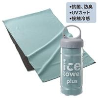 接触冷感 抗菌防臭アイスタオル ボトル ミントグリーン/ブラウン