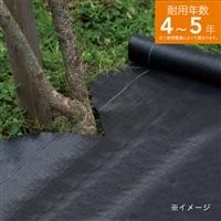 高密度防草シート 1×5m 黒