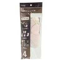【店舗限定】撥水不織布キャップ M 4枚入り