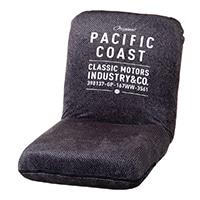 コンパクト座椅子専用カバー パシフィック