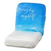 コンパクト座椅子専用カバー サーフ