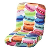 【数量限定】コンパクト座椅子専用カバー マカロン