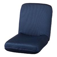 コンパクト座椅子専用カバー メッシュネイビー