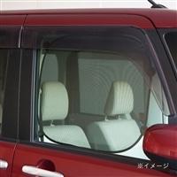 【2020春夏】車内用クイックシェード L 2枚入り