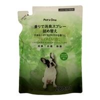 PET'S ONE 香りで消臭ペットスプレー フォレストグリーンの香り 詰め替え用 280ml