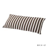 ふんわりパイルロング枕カバー 43×90ブラウン