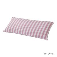 ふんわりパイルロング枕カバー 43×90パープル