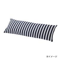 ふんわりパイルロング枕カバー 43×120ネイビー