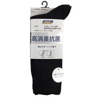 紳士消臭抗菌サポートリブ靴下 クルー ブラック 2足組