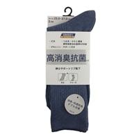 紳士消臭抗菌サポートリブ靴下 クルー ブルー