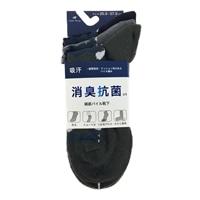 消臭抗菌 綿底靴下 ショート 先丸 3足組 カモ