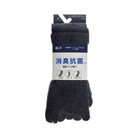 消臭抗菌 綿底靴下 クルー 5本指 杢 3足組