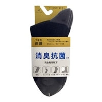 消臭抗菌 安全靴用靴下 ショート 先丸 黒 3足組