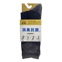 消臭抗菌 安全靴用靴下 クルー 先丸 黒 3足組