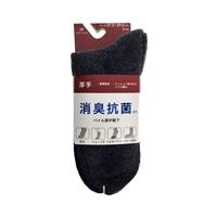 消臭抗菌 厚手靴下 ショート 先丸 黒杢 3足組