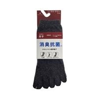 消臭抗菌 厚手靴下 ショート 5本指 黒杢 3足組