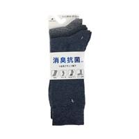 消臭抗菌 フラット靴下 クルー 先丸 杢 3足組