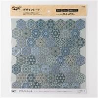 Kumimoku デザインシート 六角形 小 ブルー