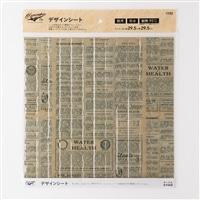 Kumimoku デザインシート サークル 英字新聞