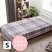 【2019秋冬】ふんわりやわらか毛布 シングル シュニー 140×190 グレー