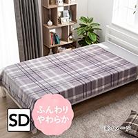 【2019秋冬】ふんわりやわらか毛布 セミダブル シュニー 160×200 グレー