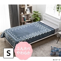 【2019秋冬】ふんわりやわらか毛布 シングル ミッキー 140×190