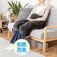 【2019秋冬】あったかロールクッション &pet 50×70 グレー