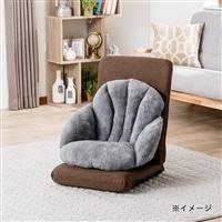 【2019秋冬】腰まであったかボリューム毛布クッション グレー