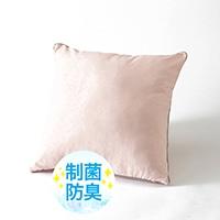 【2019秋冬】菌や臭いを防ぐ背当てクッション &pet ピンク