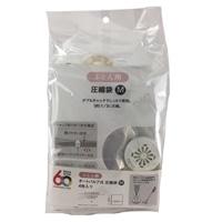 【数量限定】スティック掃除機が使える 布団圧縮袋 Mサイズ×4枚