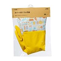 【2019秋冬】カバー付き ゴム手袋 イエロー