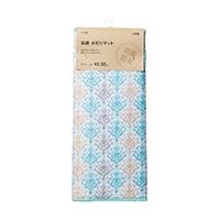 【2019秋冬】抗菌 水切りマット ブルー