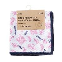 【2019秋冬】抗菌 マイクロファイバー キッチンダスター 3枚組 パープル