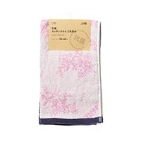 【2019秋冬】抗菌 キッチンタオル 2枚組 ピンク