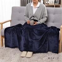 【2019秋冬】ふんわりハーフケット ネイビー 100×140
