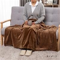【2019秋冬】ふんわりハーフケット ブラウン 100×140
