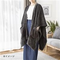 【2019秋冬】羽織れる毛布 グレー