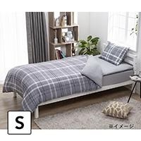 【2019秋冬】すぐに使える寝具6点セット シュニーグリル