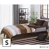 【2019秋冬】あったかボリューム寝具6点セット 楓マロン