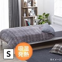 【2019秋冬】吸湿発熱あったかカバー シュニー シングル 150×210