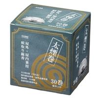 CAINZ 蚊取り線香 太煙巻 30巻 箱