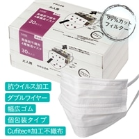 【数量限定】高機能不織布4層構造マスク やや小さめ 個包装 30枚