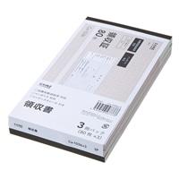 領収証 80枚×3冊パック Ca-1036X3