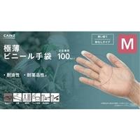 極薄ビニール手袋 100枚 M 白