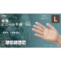 極薄ビニール手袋 100枚 L 白