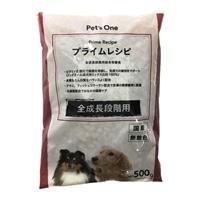 【数量限定】Pet'sOne プライムレシピ 全成長段階用 総合栄養食 500g