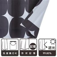 遮光カーテン ストーン グレー 100×135cm 2枚組